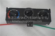 东风多利卡驾驶室暖风操纵机构/8101030-DN21