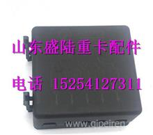 SZ971000712陕汽德龙原厂保险丝盒(五路)/SZ971000712
