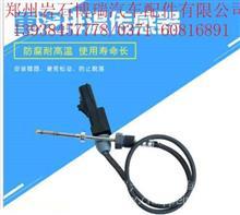 重汽排温传感器重汽康明斯SCRDPFEGR尾气排气温度传感器