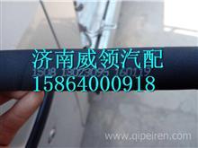 13023095潍柴道依茨发动机胶管