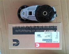 适配进口康明斯QSB/QSC/QSL/QSK/QSX/QSZ柴油发动机配件/球形轴承3010150