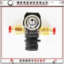 东风天龙301XC00227雷诺国5排气制动电磁阀495294/3754010-TL380
