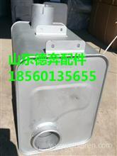 一汽解放奥威消声器总成1201010-917/解放J6驾驶室事故车配件