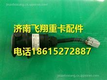 40WLAM111-07010汉风重卡ABS挂车螺旋线电源插座 /40WLAM111-07010