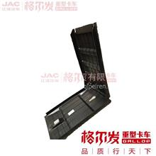 JAC江淮格尔发K7跨越蓄电池盖罩 3703035Y803W /格尔发事故车驾驶室厂家批发价格