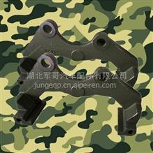 东风猛士EQ2050军车越野车制动卡钳支架 刹车分泵支架/制动卡钳支架