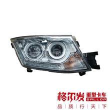 JAC江淮格尔发K7跨越 前照灯总成/格尔发事故车驾驶室厂家批发价格