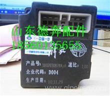 一汽解放J6配件   一汽解放J6原厂车速信号控制器