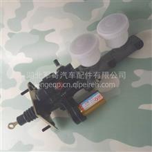 3510C21-001东风猛士EQ2050军车刹车总泵 液压助力器带制动总泵/3510C21-001