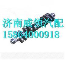 615T1020071潍柴动力曲轴/615T1020071