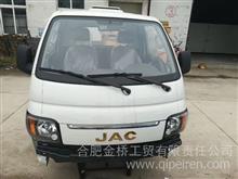 JAC江淮康铃X5驾驶室/合肥金桥13305518120