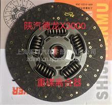 陕汽德龙X3000离合器片560马力/430