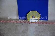 一汽解放J6底板发动机后悬置1001079-263/解放事故车驾驶室厂家批发价格