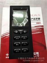 豪沃空调控制面板/ WG1630840322