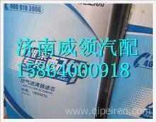 13023273潍柴发动机空气滤清器滤芯/13023273