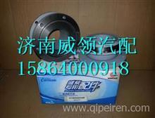 612600020596潍柴发动机风扇轮毂/612600020596