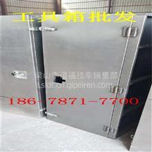 生产挂车工具箱 车载工具箱定制 铝合金工具箱 轻型工具箱/1