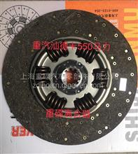 重汽汕德卡550马力离合器片/WG9925160612