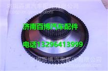 WG2210100021中国重汽变速箱 齿圈支座/ WG2210100021