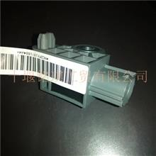 俊风ER30配件,俊风碰撞感应器,ER30气囊传感器/9858122FKOA