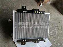 江淮冷凝器总成D5050/JC800-45A003Z 8105030D5050