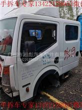 二手拆车货车郑州日产双排驾驶室总成
