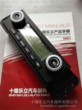 解放J6空调面板控制器/8112010-A65/B