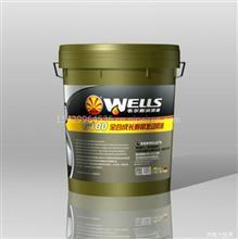 韦尔斯润滑油G100全合成发动机通用机油/SJCIl- 18L 15W-40 4L  20W-50