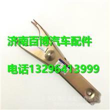 1602415-6K9一汽解放J6离合器分离叉及弹簧夹总成
