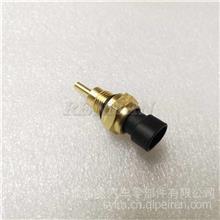 康明斯QSK发动机温度传感器3613114 3613604工程机械柴油机传感器/3613114 3613604