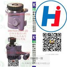 3407020-D604解放新大威方向助力泵/3407020-D604