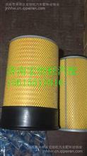 AF25812/13(3250)潍柴陕汽发动机空滤芯/AF25812/13(3250)