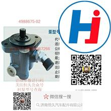 玉柴ISDE(4D)电控发动机左旋方向机助力泵总成4988675 02 /YBZ216R1-150/140LA