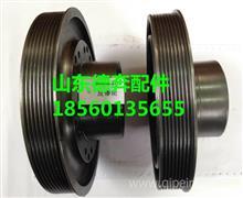 一汽解放锡柴发动机曲轴皮带轮/1005046-81D