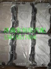 612650040005潍柴L10发动机气缸盖罩/612650040005