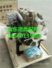 一汽锡柴490气刹发动机总成4DW93-78E3