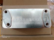 康明斯ISG机油冷却器芯3695682F/3695682F