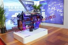 潍柴WP12NG330E50国五天然气发动机总成/潍柴WP12NG330E50