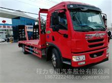 青岛解放龙V锡柴180马力15吨挖机平板运输车/CLW5162TPBC5