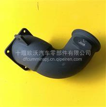 供应东风天龙旗舰ISZ480马力增压器连接管2874639/2874639