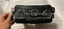 五菱宏光V空调控制器;暖风控制器总成/23902865