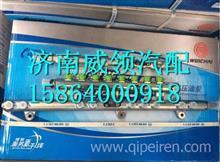 612630080038潍柴发动机原装原厂喷油共轨高压共轨/612630080038