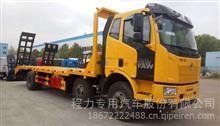 解放小三轴25吨挖机平板运输车价格/CLW5250TPBC5