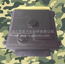 37C21-22010原厂东风猛士EQ2050军车越野车配电盒总成 中央配电盒/37C21-22010