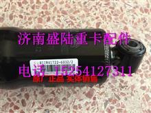 811W41722-6032中国重汽豪沃T5G驾驶室后悬螺旋弹簧减振器总成/811W41722-6032