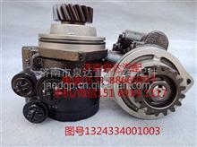 福田欧曼液压转向油泵、助力泵1324334001003/1324334001003