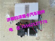 WG1034130181+004重汽原厂国五尿素泵/WG1034130181+004