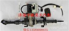 34041001058D112B大连创凯马金运卡电动助力方向机电子助力方向机/34041001058D112B