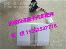 WG1034130181+003重汽款尿素泵蓄压腔压力/WG1034130181+003