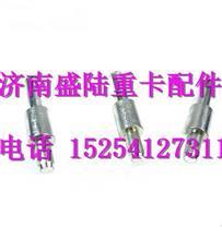 WG2229270003重汽变速箱选档支撑轴双杆